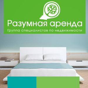Аренда квартир и офисов Куровского