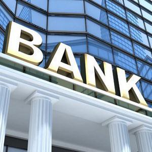 Банки Куровского