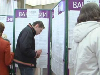 Центры занятости Куровского