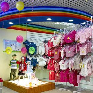 Детские магазины Куровского