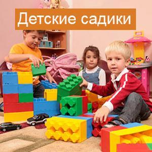Детские сады Куровского