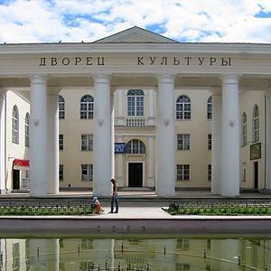 Дворцы и дома культуры Куровского
