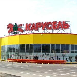 Гипермаркеты Куровского