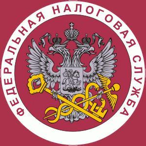 Налоговые инспекции, службы Куровского