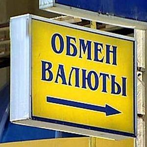 Обмен валют Куровского