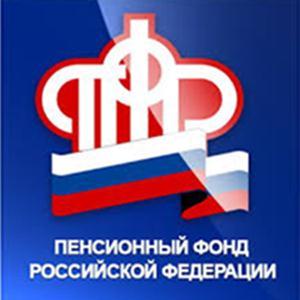 Пенсионные фонды Куровского
