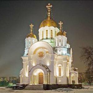 Религиозные учреждения Куровского