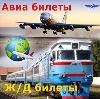 Авиа- и ж/д билеты в Куровском