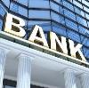 Банки в Куровском