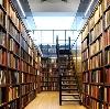 Библиотеки в Куровском
