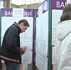 Центры занятости в Куровском