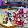 Детские магазины в Куровском