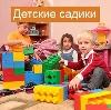 Детские сады в Куровском