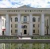 Дворцы и дома культуры в Куровском