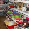 Магазины хозтоваров в Куровском
