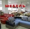 Магазины мебели в Куровском