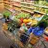 Магазины продуктов в Куровском