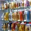 Парфюмерные магазины в Куровском