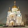 Религиозные учреждения в Куровском