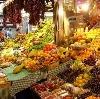 Рынки в Куровском