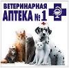 Ветеринарные аптеки в Куровском