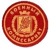 Военкоматы, комиссариаты в Куровском