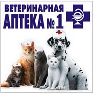 Ветеринарные аптеки Куровского
